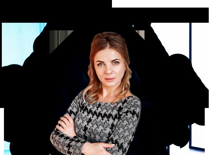 Ишутина Ольга